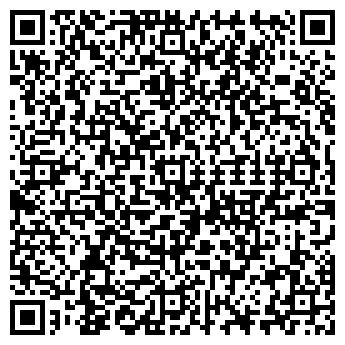 QR-код с контактной информацией организации МАРИЯ СТУДИЯ