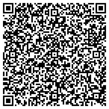QR-код с контактной информацией организации НА НЕБЕСАХ СТУДИЯ КРАСОТЫ