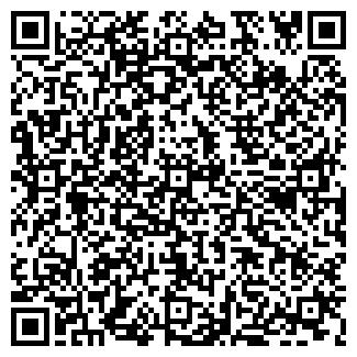 QR-код с контактной информацией организации НАША
