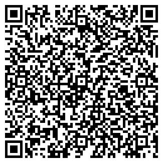 QR-код с контактной информацией организации НЮАНС