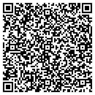 QR-код с контактной информацией организации СОТИС