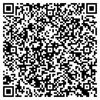 QR-код с контактной информацией организации СТУДИЯ-Z