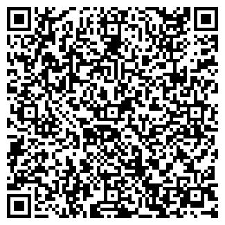 QR-код с контактной информацией организации ФАРМА-ДЕНТ