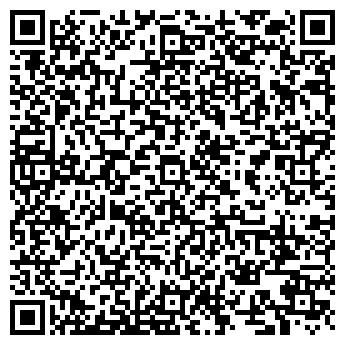 QR-код с контактной информацией организации ШАДЕ СТУДИЯ КРАСОТЫ
