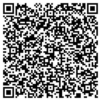 QR-код с контактной информацией организации ЭТРА
