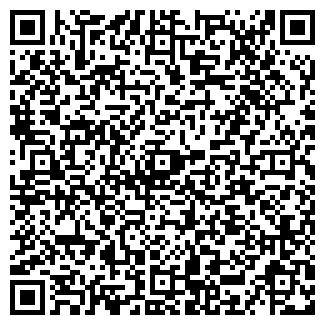 QR-код с контактной информацией организации BEVERLY