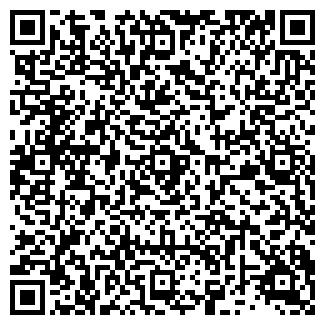 QR-код с контактной информацией организации MEI TAN