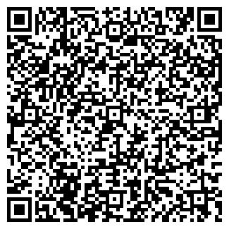 QR-код с контактной информацией организации NEW