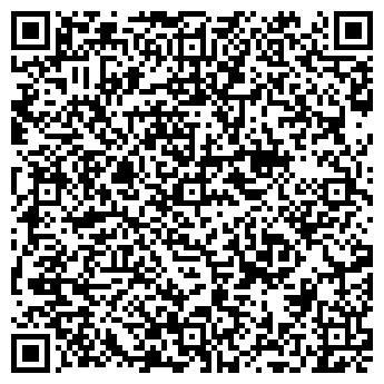QR-код с контактной информацией организации СОЛНЕЧНЫЙ ГОРОД