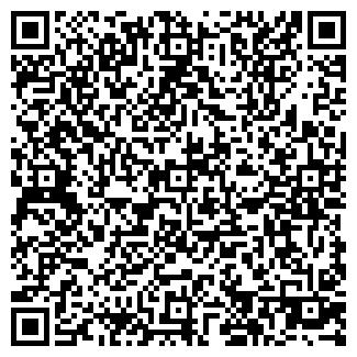 QR-код с контактной информацией организации КУЗНЕЧАНКА