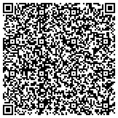 QR-код с контактной информацией организации Прокопьевское отделение «АльфаСтрахование-ОМС» филиал «Сибирь»