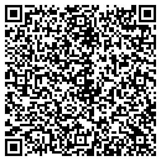 QR-код с контактной информацией организации КРУИЗ, ТАКСИ