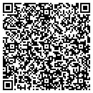 QR-код с контактной информацией организации ООО АРТ ХОУМ