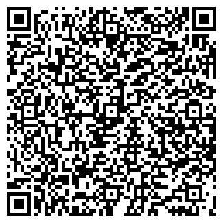 QR-код с контактной информацией организации АРНУВО