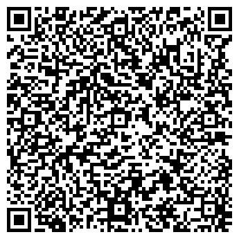 QR-код с контактной информацией организации ГАРЦУЮЩИЙ СЛОН