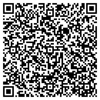 QR-код с контактной информацией организации БУКОВКА