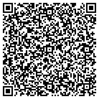 QR-код с контактной информацией организации ДЕТСКАЯ КНИГА
