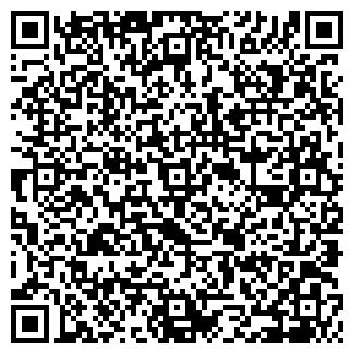 QR-код с контактной информацией организации НЕЗНАЙКА