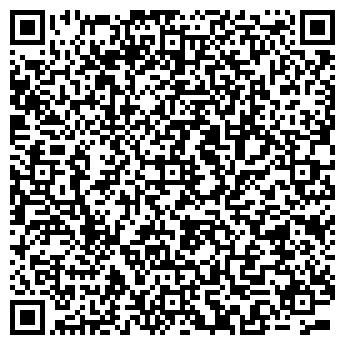 QR-код с контактной информацией организации УНИВЕРСИТЕТСКАЯ КНИГА