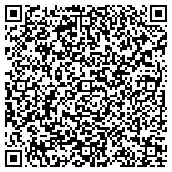 QR-код с контактной информацией организации ПРОДАВЕЦ ПРИКЛЮЧЕНИЙ