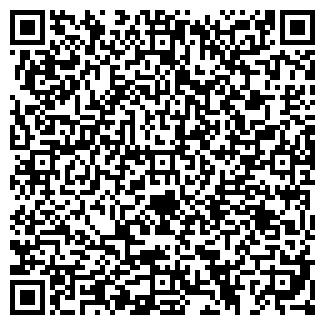 QR-код с контактной информацией организации ООО ОБУВЬ-БЫТ