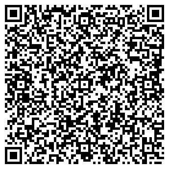 QR-код с контактной информацией организации АТЕЛЬЕ МЕХА