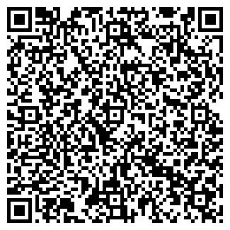 QR-код с контактной информацией организации АДАЛ-ТУРИЗМ