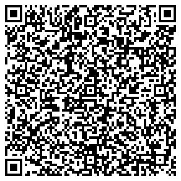 QR-код с контактной информацией организации 2000 МЕЛОЧЕЙ СКЛАД-МАГАЗИН