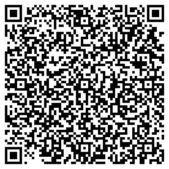 QR-код с контактной информацией организации ООО БЕЛЫЙ КОТ, ТОРГОВЫЙ ДОМ