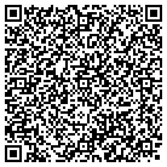 QR-код с контактной информацией организации ЛА ПАСТЕРИЯ
