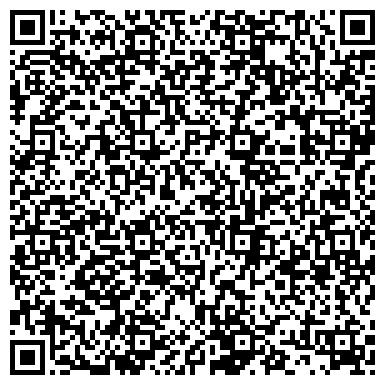 QR-код с контактной информацией организации СИБИРСКИЙ ГОСУДАРСТВЕННЫЙ ИНДУСТРИАЛЬНЫЙ УНИВЕРСИТЕТ (СИБГИУ)
