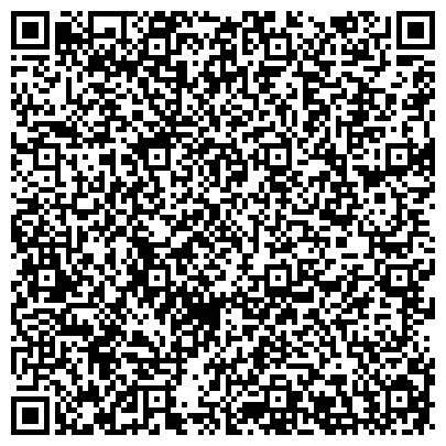 QR-код с контактной информацией организации КУЗБАССКАЯ ГОСУДАРСТВЕННАЯ ПЕДАГОГИЧЕСКАЯ АКАДЕМИЯ (КУЗГПА)