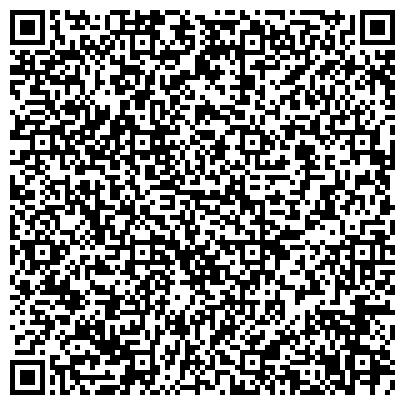 QR-код с контактной информацией организации ВОСТОЧНЫЙ ИНСТИТУТ ЭКОНОМИКИ, ГУМАНИТАРНЫХ НАУК, УПРАВЛЕНИЯ И ПРАВА (ВЭГУ)