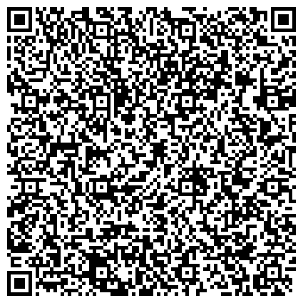 QR-код с контактной информацией организации КЕМЕРОВСКИЙ ТЕХНОЛОГИЧЕСКИЙ ИНСТИТУТ ПИЩЕВОЙ ПРОМЫШЛЕННОСТИ НОВОКУЗНЕЦКОЕ ПРЕДСТАВИТЕЛЬСТВО