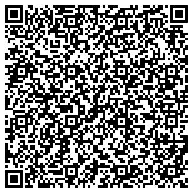 QR-код с контактной информацией организации КУЗБАССКИЙ ГОСУДАРСТВЕННЫЙ ТЕХНИЧЕСКИЙ УНИВЕРСИТЕТ ФИЛИАЛ