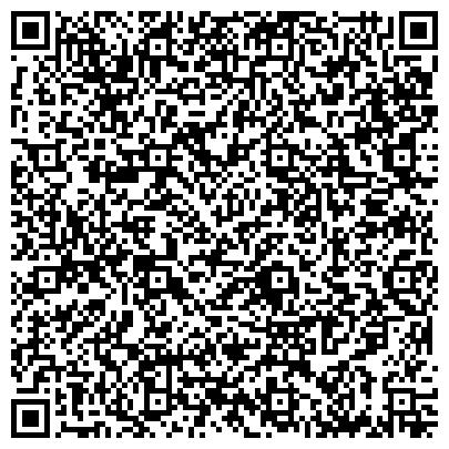 QR-код с контактной информацией организации Современная гуманитарная академия НОВОКУЗНЕЦКИЙ ФИЛИАЛ