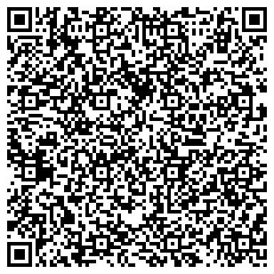 QR-код с контактной информацией организации СИБИРСКАЯ АКАДЕМИЯ СОЦИАЛЬНОЙ СФЕРЫ И УПРАВЛЕНИЯ