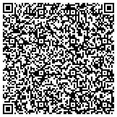 QR-код с контактной информацией организации Филиал ТГАСУ в г. Ленинске-Кузнецком
