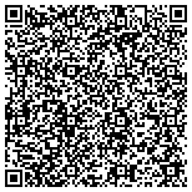 QR-код с контактной информацией организации ТОМСКИЙ ГОСУДАРСТВЕННЫЙ ПЕДАГОГИЧЕСКИЙ УНИВЕРСИТЕТ