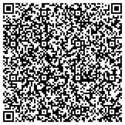 QR-код с контактной информацией организации ТОМСКИЙ ЭКОНОМИКО-ЮРИДИЧЕСКИЙ ИНСТИТУТ НОВОКУЗНЕЦКОЕ ПРЕДСТАВИТЕЛЬСТВО