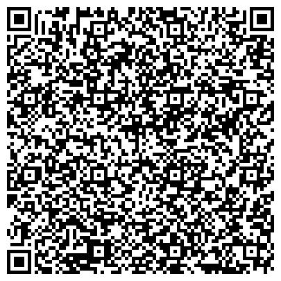 QR-код с контактной информацией организации УРАЛЬСКИЙ ГОСУДАРСТВЕННЫЙ ТЕХНИЧЕСКИЙ УНИВЕРСИТЕТ ПРЕДСТАВИТЕЛЬСТВО В Г. НОВОКУЗНЕЦКЕ