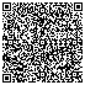 QR-код с контактной информацией организации НУКУТСКОЕ ДРСУ