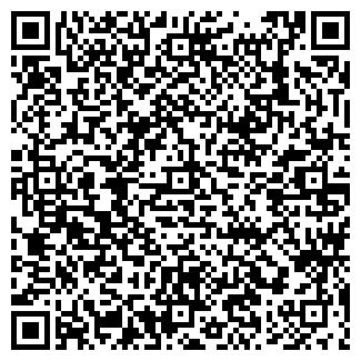 QR-код с контактной информацией организации АНГАРА, ОАО