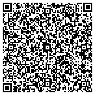 QR-код с контактной информацией организации ТАЛНАХСКАЯ НОТАРИАЛЬНАЯ КОНТОРА