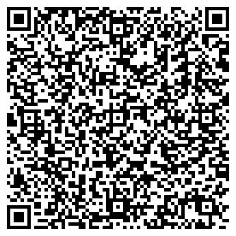 QR-код с контактной информацией организации МОДЕМ ТЕЛЕКОМПАНИЯ