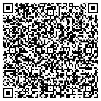 QR-код с контактной информацией организации ПОЛЮС РАДИОКОМПАНИЯ