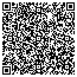 QR-код с контактной информацией организации ИНЖЕНЕР, ООО