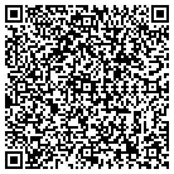 QR-код с контактной информацией организации РЕВ&КОМ, ООО