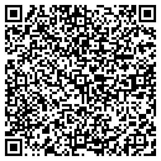QR-код с контактной информацией организации APPLE TOUR