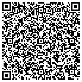 QR-код с контактной информацией организации ТАЛНАХСКИЙ ДОМ СПОРТА